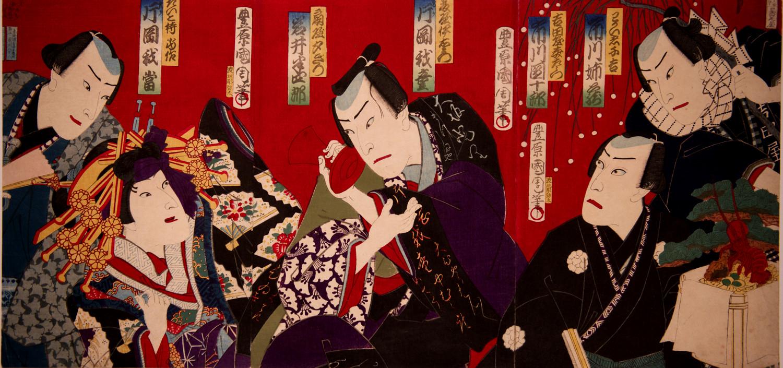 Kabuki Theater Woodcuts
