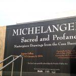 Frist Michelangelo banner